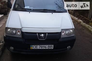 Peugeot Expert груз. 2006 в Черновцах