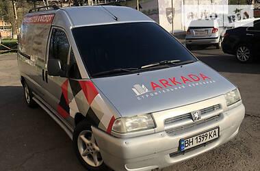 Peugeot Expert груз. 2002 в Одессе