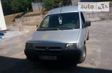 Peugeot Expert груз. 2000 в Киеве