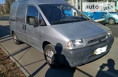 Peugeot Expert груз. 2000 в Виннице