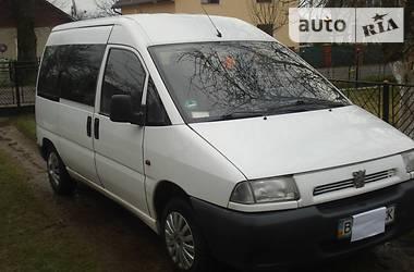 Peugeot Expert пасс. 1998 в Дрогобыче