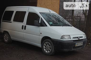 Peugeot Expert пасс. 1996 в Виннице