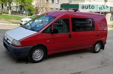Peugeot Expert пасс. 2002 в Ладыжине
