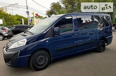 Peugeot Expert пасс. 2013 в Виннице