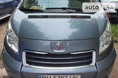 Peugeot Expert пасс. 2013 в Одессе