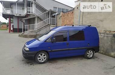 Peugeot Expert пасс. 1997 в Черновцах