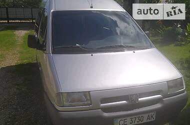 Peugeot Expert пасс. 2002 в Кицмани