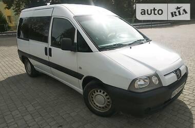 Peugeot Expert пасс. 2005 в