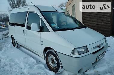 Peugeot Expert пасс. 2001 в Одессе