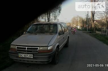 Plymouth Voyager 1993 в Долині