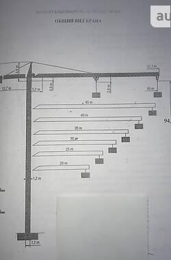 Башенный кран Potain MC85B 2006 в Киеве