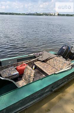 Лодка Прогресс 2 1979 в Днепре