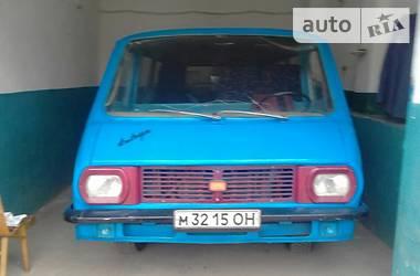 РАФ 22035 1982 в Львове