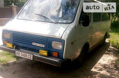 РАФ 22038 1988 в Бершади