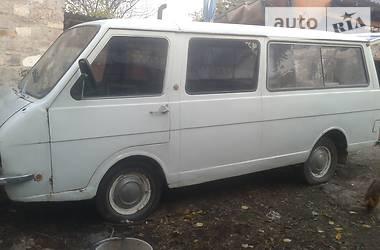 РАФ 2203 1986 в Запорожье