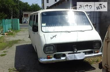 РАФ 2203 1980 в Запорожье