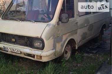 РАФ 2203 1986 в Рубежном