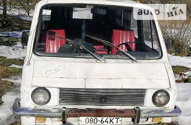 РАФ 2203 1979 в Киеве