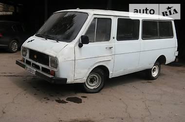РАФ 2915 1990 в Николаеве