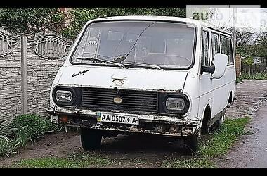 РАФ РАФ 1986 в Борисполе