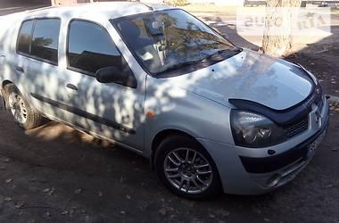 Renault Clio Symbol 2003 в Луганске