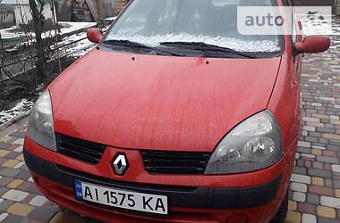 Renault Clio Symbol 2005 в Макарове