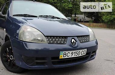 Renault Clio Symbol 2007 в Трускавце