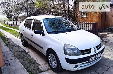 Седан Renault Clio Symbol 2005 в Киеве