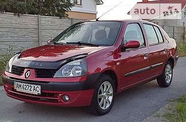 Седан Renault Clio Symbol 2005 в Житомире