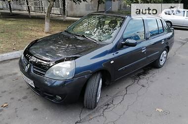 Renault Clio 2007 в Николаеве