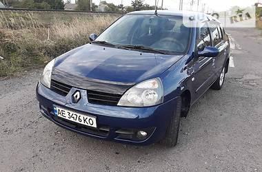 Renault Clio 2007 в Новомосковске