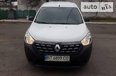 Renault Dokker груз. 2018 в Каховке