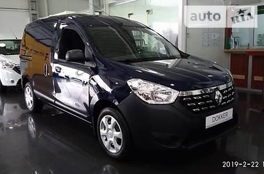 Renault Dokker VAN 2018 в Одессе