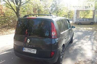 Renault Espace 2005 в Киеве