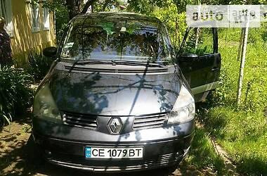 Renault Espace 2005 в Черновцах
