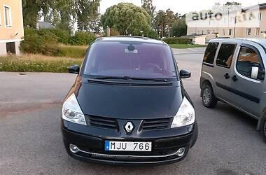 Renault Espace 2007 в Ивано-Франковске