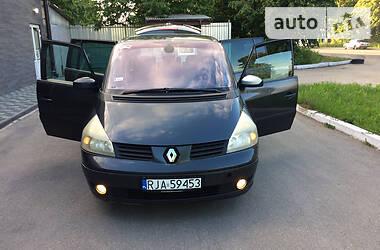 Минивэн Renault Espace 2003 в Виннице