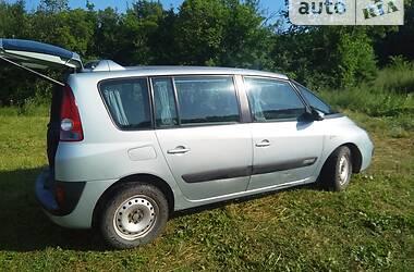 Минивэн Renault Espace 2003 в Зачепиловке