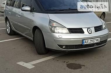 Минивэн Renault Espace 2005 в Харькове