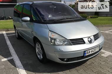 Renault Grand Espace 2003 в Киеве
