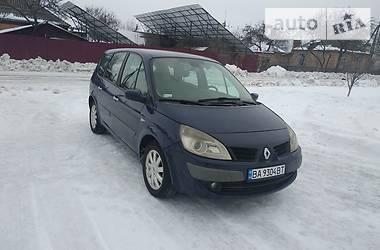 Renault Grand Scenic 2008 в Кропивницком