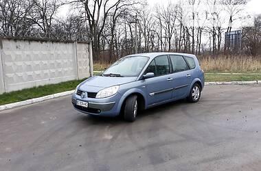 Renault Grand Scenic 2005 в Львове