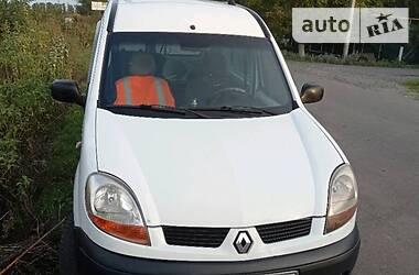 Renault Kangoo груз. 2003 в Подольске