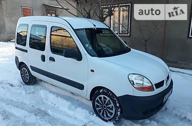 Renault Kangoo пасс.  2003