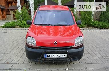 Renault Kangoo пасс. 1999 в Донецке