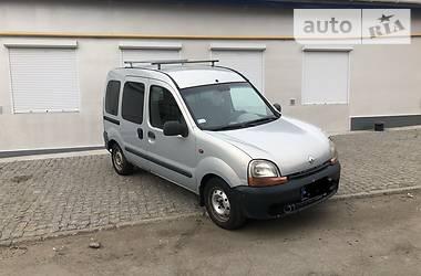 Renault Kangoo пасс. 1999 в Васильевке