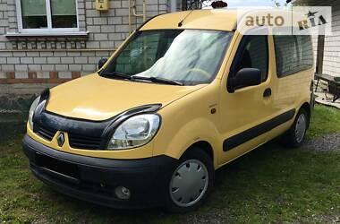 Renault Kangoo пасс. 2007 в Бердичеве