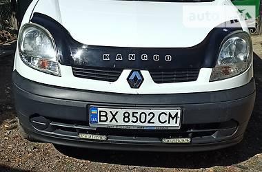 Renault Kangoo пасс. 2004 в Хмельницком