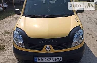 Renault Kangoo пасс. 2007 в Киеве