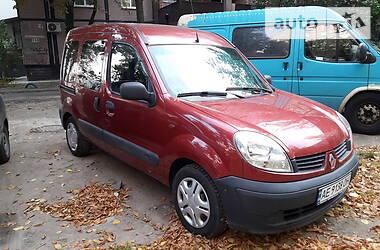 Renault Kangoo пасс. 2003 в Днепре